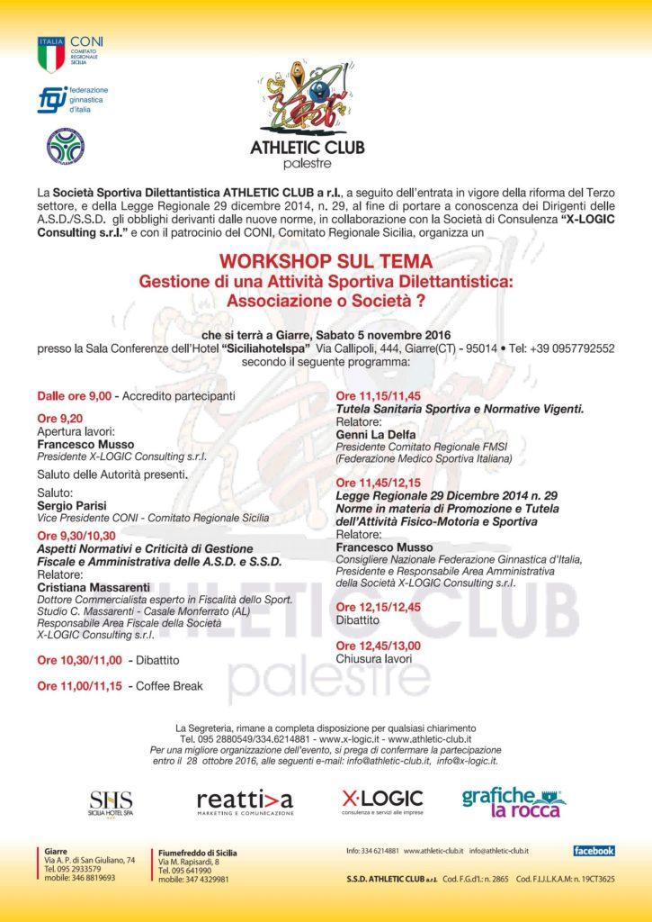 workshop-gestione-attivita-sportiva-dilettantistica-5-novembre-2016